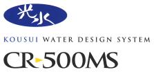 光水CR500MS